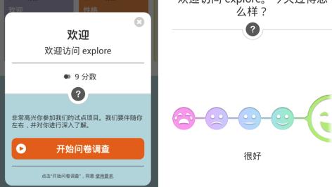 Mit unserer App 'explore' untersuchen wir das Einkaufsverhalten von chinesischen Urlaubsreisenden. Damit wir uns sicher sein können, dass die App reibungslos funktioniert, haben wir eine Sammlung von Testgeräten - darunter auch die von Xiaomi.